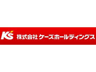 ケーズHD(8282)、池田と株式交換...