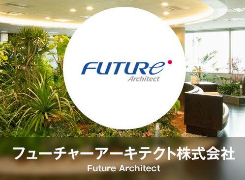 futurearki