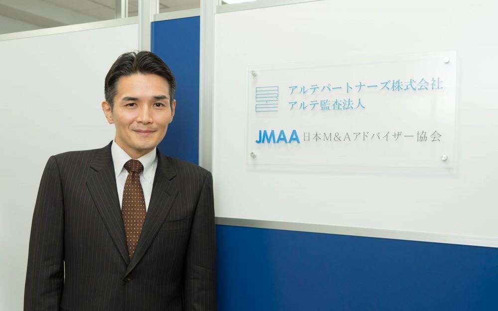 ma-japan-oohara-thumbnail