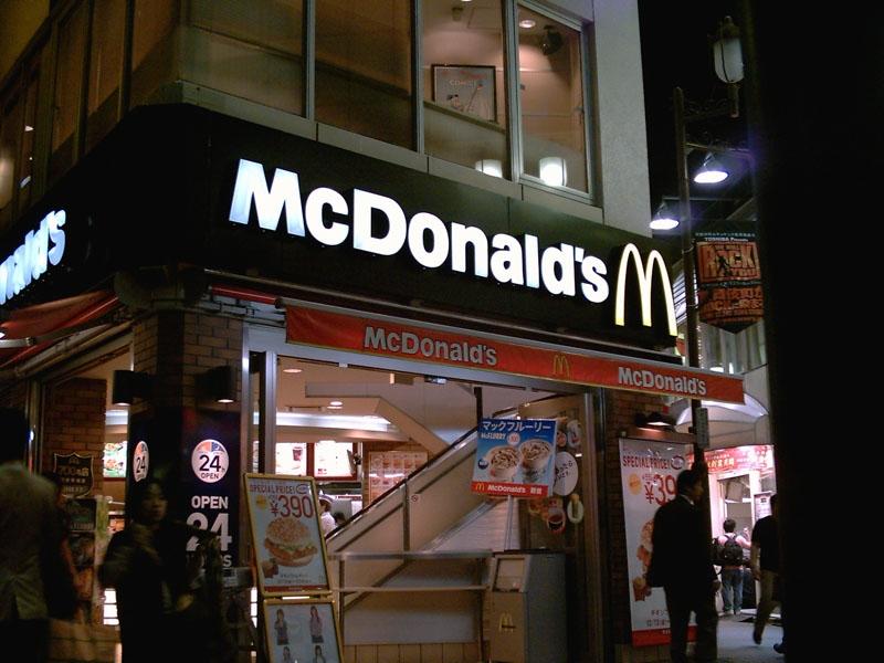 McDonald's・Tokyo,_Japan_01