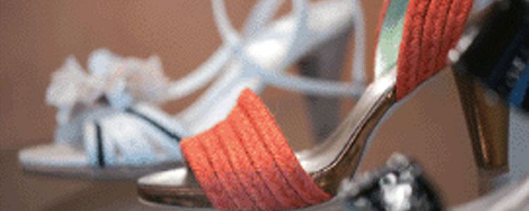 新興製靴工業
