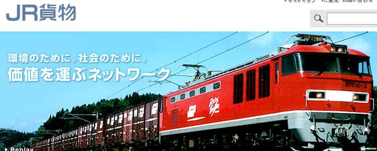 jrkamotsu-1