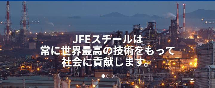 jfesteal-1